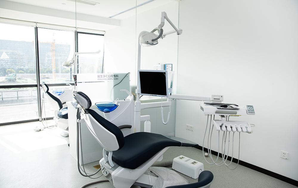 综合诊疗室